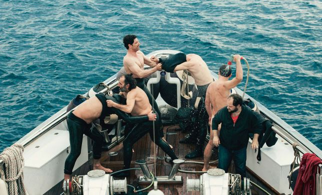 Bijou Horizons: CHEVALIER (GREECE), Tuesday March 28, 2017 at 6PM at FilmScene