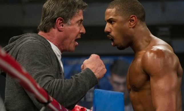 SPECIAL EVENT- On Iowa!- Creed, Saturday August 20 at 11PM at FilmScene