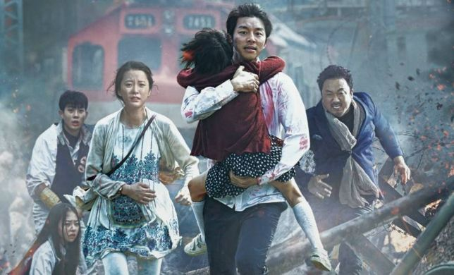Bijou After Hours: TRAIN TO BUSAN, Saturday February 25, 2017 at 11PM at FilmScene